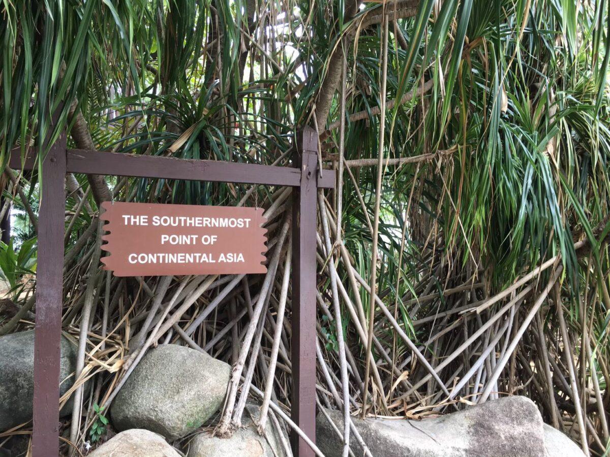 シンガポールのおすすめ観光スポット④:セントーサ島(Southernmost Point of Continental Asia)