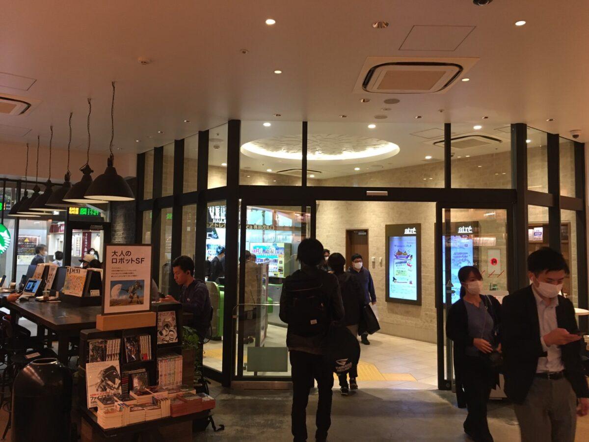 浦和駅改札へ直結している写真