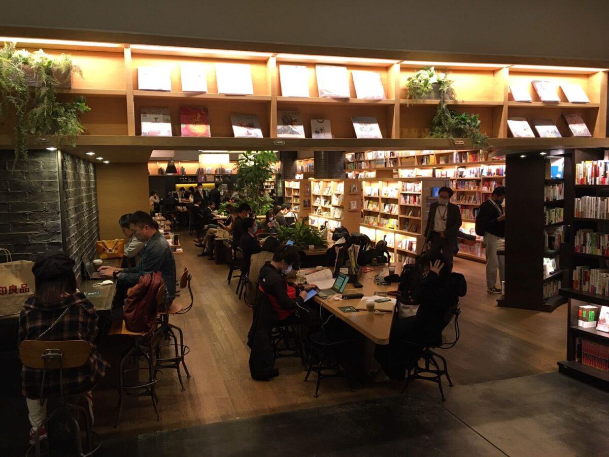浦和 蔦屋書店店内の風景