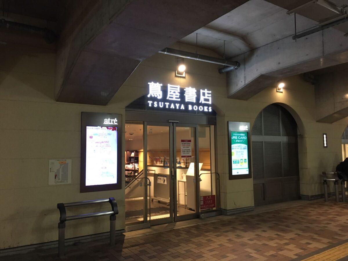 浦和 蔦屋書店店内の風景を大公開!【写真あり】