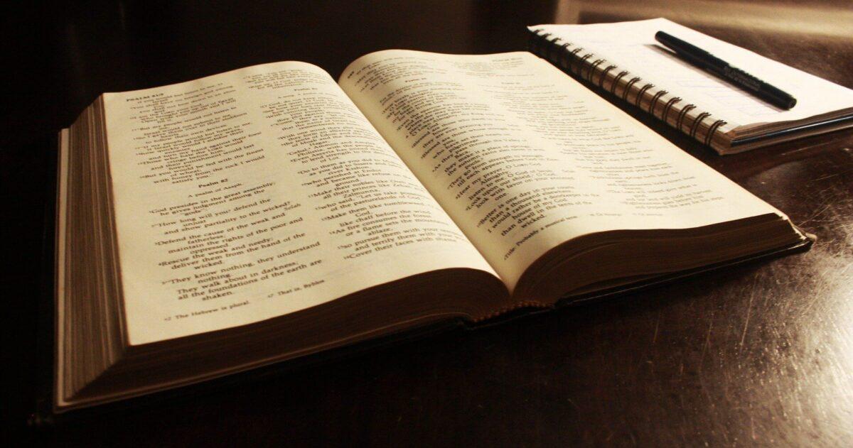 「全部読まない」読書術のやり方手順